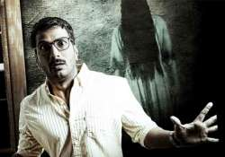 Jithan 2 movie
