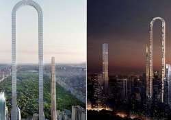 This weird U-shaped building in New York is going to be the