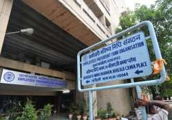 Now EPFO to make all payments to members electronically