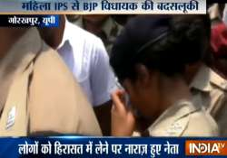 Don't cross your limits': BJP MLA moves lady IPS