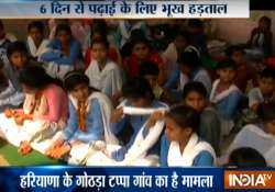 80 girl students of classes IX and X are on hunger strike- India Tv