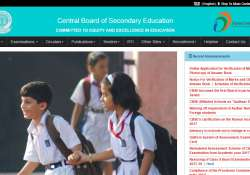 CBSE Class10th Result 2017 to be declared 3rd June