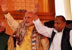 File pic - Mulayam attends dinner hosted by CM Yogi for PM- India Tv