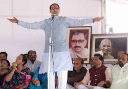Shivraj Singh Chouhan continues his fast for peace fast- India Tv