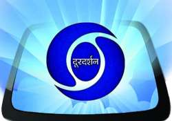 Doordarshan plans to change its logo, launches design