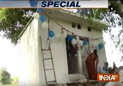 Men in Amethi offer toilets as Raksha Bandhan gift to