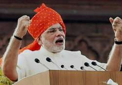 Rs 1.75 lakh cr under scrutiny post note ban: PM
