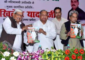 Mulayam Singh Yadav at a book launch- India Tv