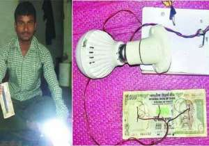 17-year-old Odisha boy generates 'electricity' from- India Tv