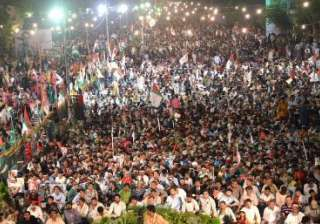 MQM rally in Karachi - India TV