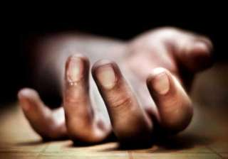 Woman employee found dead at Pune's Infosys...