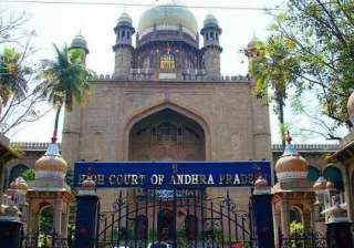 Hyderabad High Court - India TV