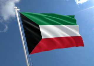 Kuwait imposes visa ban on five Muslim-majority...