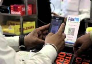 Paytm has witnessed a steep surge in usage...