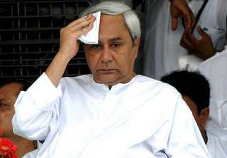 Odisha registers 7.94 pc growth rate in 2016-17 -...