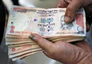 Finance Ministry, Tax Defaulters, Tax, Old Age