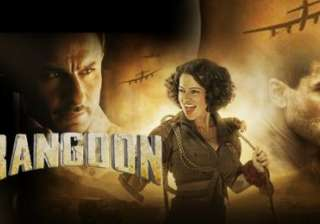 Rangoon - India TV