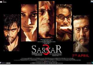 Sarkar 3 - India TV