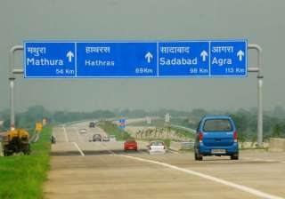 The Yamuna Expressway has been prone to accidents...