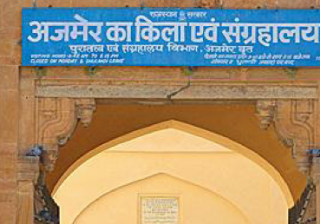 Mughal Emperor Akbar's name removed from...
