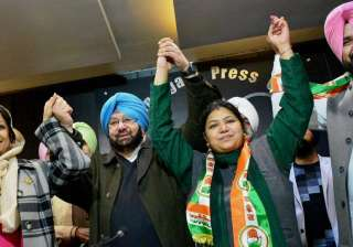 Punjab cabinet announces reservation for women,...