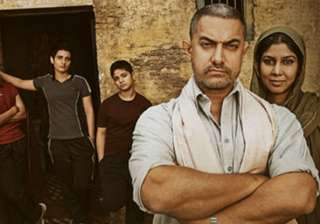 Dangal - India TV