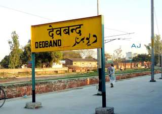 Deoband Railway Station - India TV
