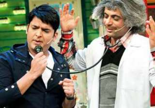 Kapil Sharma, Sunil Grover- India Tv - India TV
