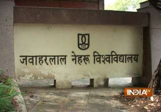 File pic - Jawaharlal Nehru University - India TV
