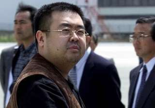 Kim Jong-nam's identity confirmed using...