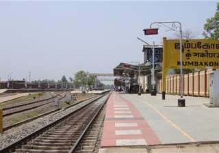 Museum to be built at Kumbakonam railway station...