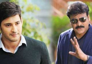 Mahesh Babu, Chiranjeevi - India TV