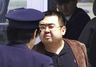 Kim Jong Nam, exiled half brother of North...