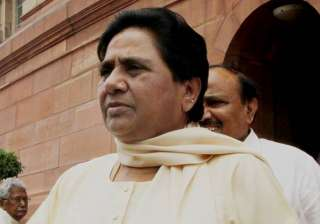EC asks BSP to explain money deposits post...