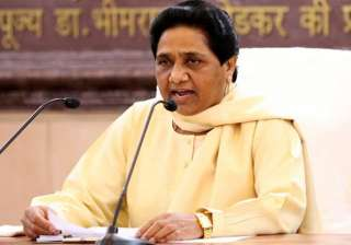 File pic of BSP supremo Mayawati - India TV