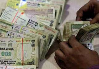 Why people not allowed to deposit old notes till...