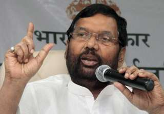 File pic of LJP chief Ram Vilas Paswan - India TV