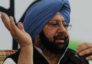 File pic of Punjab CM Amarinder Singh - India TV