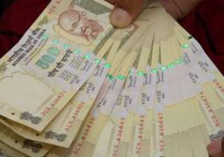 Rs 500 notes - India TV