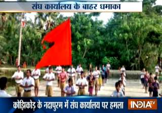Kerala: Four RSS workers injured in crude bomb...