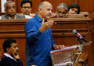 Manish Sisodia presenting the state budget...