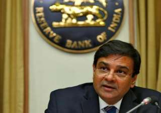 RBI, Governor, Urjit Patel, Nagpur, Threat - India TV