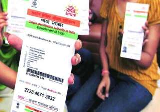 Aadhaar Card, Pan Card, ID Proof - India TV