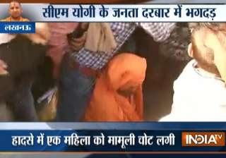 Chaos outside CM Yogi's residence during...