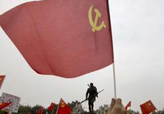 Flag of Communist Party of China - India TV