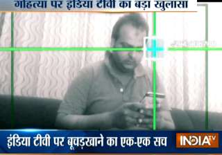 India TV sting exposes 2 major meat exporters in...