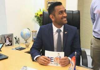 When MS Dhoni took office as Gulf Oil CEO for a...