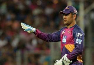 Rising Pune Supergiants vs Mumbai Indians: Fans...