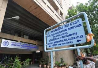 EPFO to provide 8.65 pc interest on provident...