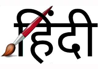 Hindi may be made compulsory till class X in CBSE...